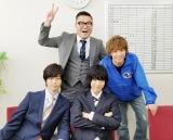 YouTube『小山内三兄弟チャンネル』で配信される『働かないの?唯一兄ちゃん』(C)日本テレビ