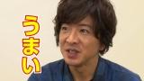 映像配信サービス「GYAO!」の番組『木村さ〜〜ん!』第37回の模様(C)Johnny&Associates