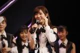 HKT48卒業公演で松岡菜摘からの手紙に涙する指原莉乃 (C)AKS