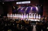 「ジグソーパズル」=HKT48 チームH「RESET」公演 指原莉乃卒業公演より(C)AKS