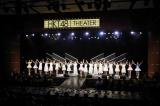 HKT48 チームH「RESET」公演 指原莉乃卒業公演最後のあいさつ(C)AKS