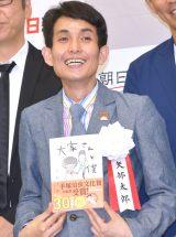 『手塚治虫文化賞贈呈式』前の囲み取材に出席した矢部太郎 (C)ORICON NewS inc.