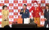 中山秀征は、群馬県出身ということで群馬県のマスコットキャラクター・ぐんまちゃんとコラボしたTシャツなどを出品