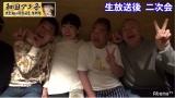 AbemaTV『和田アキ子 史上初の誕生会生中継』の未公開シーン(C)AbemaTV