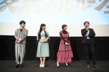 (左から)福山潤、ゆかな、小清水亜美、谷口悟朗監督