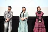 (左から)福山潤、ゆかな、小清水亜美