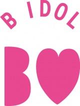 吉田朱里が立ち上げを発表したコスメブランド『B IDOL』ロゴ