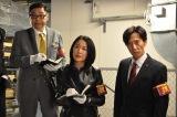 『特捜9』第2話(4月17日放送)より(左から)田口浩正、羽田美智子、津田寛治(C)テレビ朝日