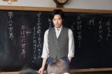 十勝農業高校の教師で演劇部の顧問・倉田隆一(柄本佑) =連続テレビ小説『なつぞら』第3週「なつよ、これが青春だ」より(C)NHK