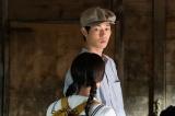 柴田照男(清原翔)=連続テレビ小説『なつぞら』第3週「なつよ、これが青春だ」より(C)NHK
