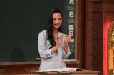 4月15日深夜放送『しくじり先生』で休業しちゃった真相を赤裸々告白する水沢アリー(C)テレビ朝日