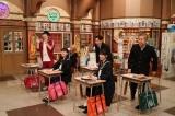 4月15日深夜放送『しくじり先生』水沢アリーの授業を聞く生徒たち(C)テレビ朝日