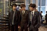 土曜ナイトドラマ『東京独身男子』第1話(4月13日放送)より(C)テレビ朝日