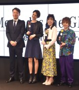 『Mercedes me GINZA the limited store』オープニングセレモニーに登壇した?(左から)上野金太郎社長、道端カレン、誠子、渚 (C)ORICON NewS inc.