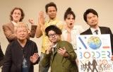 『NO BORDER』製作発表記者会見の模様 (C)ORICON NewS inc.