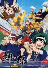 神田祭とコラボレーションするアニメ『僕のヒーローアカデミア』