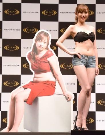 """サムネイル """"脱ぽっちゃり""""に成功した菊地亜美 (C)ORICON NewS inc."""