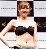 『RIZAP』の新CM発表会に出席した菊地亜美 (C)ORICON NewS inc.