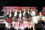 結成5周年記念コンサートを開催したAKB48チーム8(C)AKS