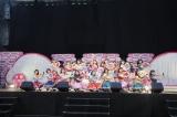『チーム8結成5周年記念コンサートin 河口湖ステラシアター 富士山麓エイト祭2019』初日昼公演より(C)AKS