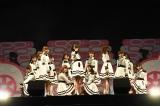『チーム8結成5周年記念コンサートin 河口湖ステラシアター 富士山麓エイト祭2019』2日目夜公演より(C)AKS