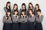 『第39回高校生クイズ』メインサポーターに乃木坂46 (C)日本テレビ