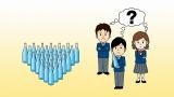 『第39回高校生クイズ』例題:100本の一升瓶の水があります。より早く水を全部抜く方法を考えなさい。(回答例は後日、番組HPへ掲載)(C)日本テレビ