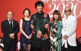 映画『麻雀放浪記2020』の完成報告ステージイベント(3月20日開催)に出席した(左から)白石和彌監督、ベッキー、斎藤工、もも、竹中直人 (C)ORICON NewS inc.