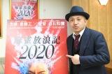 『麻雀放浪記2020』白石和彌監督 (C)ORICON NewS inc.
