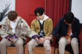 『超特急の撮れ高足りてますか?』で催眠術にかけられる(左から)ユーキ、ユースケ、タカシ(C)フジテレビ
