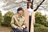 16日からスタートする火曜ドラマ『パーフェクトワールド』より松坂桃李、山本美月 (C)カンテレ