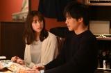 16日からスタートする火曜ドラマ『パーフェクトワールド』より山本美月、松坂桃李 (C)カンテレ