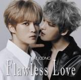 ジェジュンの日本1stアルバム『Flawless Love』