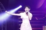 『声優紅白歌合戦』に出演した横山智佐