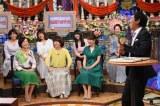 16日放送のバラエティー特番『超特大さんま御殿!!坂上忍ヒロミ女子アナ 豪華芸能人が満開SP』(C)日本テレビ