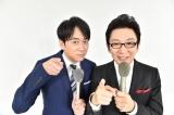 30日放送の『生放送!平成最後の日』で古舘伊知郎と安住紳一郎アナがタッグ(C)TBS