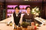 NHK『密会レストラン』に出演する(左から)King & Prince・岸優太、寺島しのぶ(C)NHK