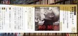 40周年記念サイトでは細野晴臣トークショーレポートなども掲載