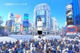 東京・渋谷駅前の「109MEN'S」に金曜ナイトドラマ『家政夫のミタゾノ』壁面広告を掲出(C)テレビ朝日