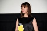 映画『シャザム』の日本語吹替版完成披露試写会イベントに登壇した平野綾