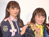 (左から)奥山かずさ、工藤遥 (C)ORICON NewS inc.