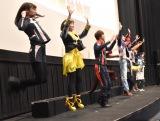キュータマダンスを披露=映画『ルパンレンジャーVSパトレンジャーVSキュウレンジャー』の完成披露上映会の舞台あいさつ (C)ORICON NewS inc.