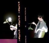 4/22付週間デジタルシングルランキングで8週ぶりの1位に返り咲いた米津玄師