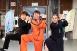 4月30日放送、Eテレ『すイエんサー〜10周年記念蔵出し!じゃんけん&あっち向いてホイ必勝法〜』収録時(左から)横山だいすけ、小林よしひさ、いとうあさこ(C)NHK