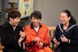 元体操のお兄さん・小林よしひさが元歌のお兄さん・横山だいすけとテレビ初共演(C)NHK