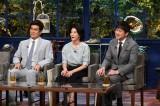 羽鳥慎一(右)がゲスト出演=4月19日放送『ザワつく!金曜日』(C)テレビ朝日