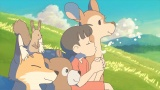 連続テレビ小説『なつぞら』タイトルバック映像(C)ササユリ・NHK