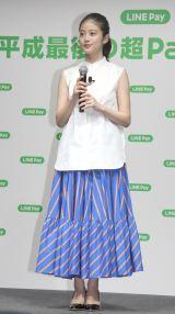 『LINE Pay』記者発表会に出席した今田美桜(C)ORICON NewS inc.