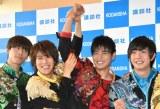写真集『BOYS AND MEN THANKS! AT DOME LIVE』の記者会見に出席した(左から)吉原雅斗、平松賢人、辻本達規、田村侑久 (C)ORICON NewS inc.