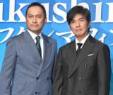 映画『Fukushima 50』のクランクアップ会見に出席した(左から)渡辺謙、佐藤浩市 (C)ORICON NewS inc.